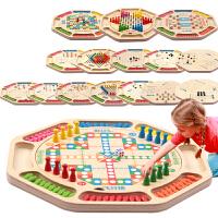 多功能斗兽棋棋木质制跳棋飞行五子棋子桌游儿童棋益智玩具A 十六合一
