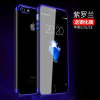 苹果6手机壳iphone5s全包6splus硅胶i防摔5透明软壳男女款六p保护套
