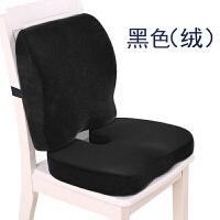 缓冲靠垫坐垫一体办公室腰靠腰垫汽车靠背学生椅子椅垫孕妇美臀套装 其它 坐垫靠垫组合套装