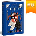 李尔王(精)(作家经典文库)