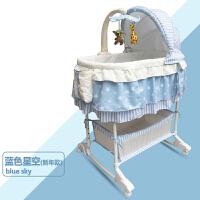 婴儿摇篮床 便携欧式bb新生儿带蚊帐滚轮摇摇床铃睡篮提篮 宝宝床a367