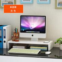 电脑显示器屏增高架桌面办公室双层整理收纳垫台式置物架子