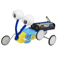 科技小制作小发明电动机器人男孩小学生DIY爬虫创意手工材料包抖音 电动爬虫机器人