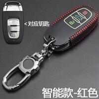 20180827123053560奥迪Q5钥匙包A6L A4L插入式真皮Q3A3Q7A7A8L A1汽车钥匙扣套男女