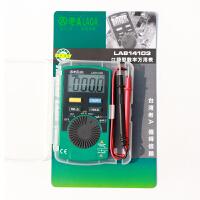 老A 专业数字式万用表迷你小型袖珍电表笔数显*表家用便携