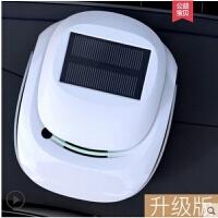 H7太阳能车载空气净化器除甲醛汽车内用负离子氧吧香薰PM2.5
