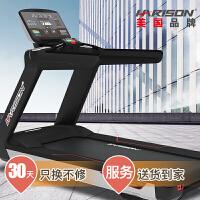 【美国品牌】HARISON汉臣智能跑步机 家用静音折叠减肥健身器具