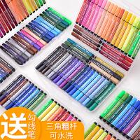 得力水彩笔彩笔套装幼儿园儿童绘画套装三角杆粗头水彩笔大容量安全可水洗软头水彩笔小学生彩色画画笔