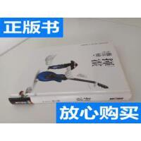 [二手旧书9成新]藤井树作品集 /藤井树 作家出版社
