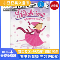 #原版英文童书 Pinkalicious: Pink around the Rink [4-8岁]