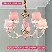 儿童房灯女孩公主吊灯北欧粉色卧室灯美式简约温馨家装灯具灯饰