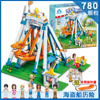男女孩拼装小颗粒积木城市乐园海盗船历险1112儿童玩具6-10岁 1112海盗船历险780PCS