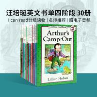 #英文原版绘本 汪培�E第四阶段30册 I can read 系列分级阅读读物