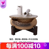 陶瓷流水摆件 流水加湿器 创意家居装饰流水 水语花香 1流水1水泵(HJ-211)喷雾小1木架:370*