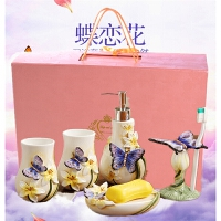 创意欧式洗漱套件浴室用品刷牙具漱口杯陶瓷卫浴五件套装结婚礼物 蝴蝶 锦盒装