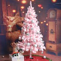 圣诞节装饰品 圣诞树粉色 加密雪松树1.5米1.8米2.4米1.2米90cm 粉色雪松树( 1.8米--500头)