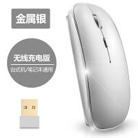 联想thinkpad X240 X250 X260 X280笔记本可充电无线鼠标静音超薄 官方标配