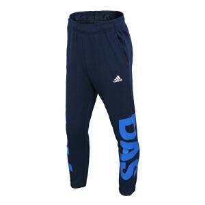 Adidas阿迪达斯男裤  针织透气运动休闲长裤 BQ7080