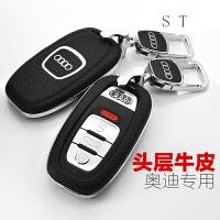 专用于奥迪钥匙包 真皮 A6L Q5 A5 A7 A8L A4L汽车用钥匙套/壳/扣 【智能款 壳+扣】珊瑚红