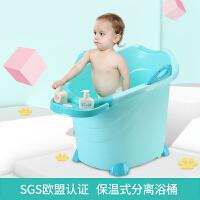 宝宝沐浴桶儿童洗澡桶可坐大号加厚塑料保温婴幼儿小孩泡澡桶浴盆