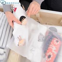 10只装简约透明防水密封袋旅行衣物收纳袋整理袋装衣服的袋子旅游内衣洗漱用品分装储物套装 L4个 M4个 S2个
