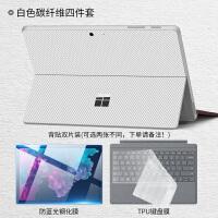 微�Surface pro6�N�平板Book2�P�本pro5��X外�けWo膜pro3全套配件Lapto