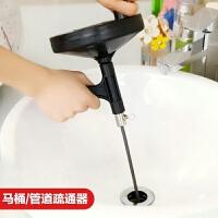 手摇动污水管道疏通器机家用输通下水道马桶厨房厕所强力工具