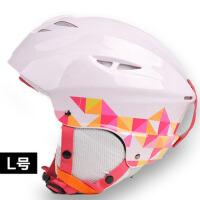 2017滑雪头盔 单板头盔护具 男女滑雪装备保暖透气雪盔