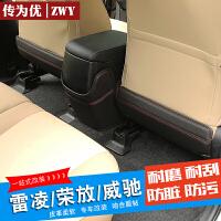 专用于雷凌RAV4威驰座椅防踢垫丰田新雷凌双擎后背防踢垫内饰改装