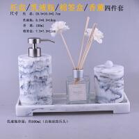 酒店浴室洗手液瓶泡沫沐浴露洗发水分装按压瓶皂液器乳液空瓶套装