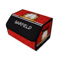 大号收纳箱汽车后备箱收纳盒可折叠整理杂物收纳储物箱