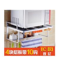 厨房置物架太空铝微波炉架子壁挂收纳储物架烤箱支架挂架厨房用品