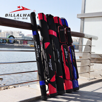 比尔傲威 1.2米单层双层鱼竿包 硬壳竿包渔具包台钓鱼竿包海杆包