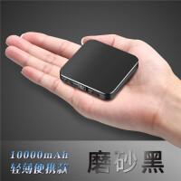 迷你自带线充电宝苹果安卓双面头通用20000超薄迷你充电宝苹果X专用小米oppo华为vivo三星手机
