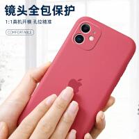 �O果11手�C�ひ�B硅�ziPhone11�z像�^全包11pro防摔11Pro Max��性��意十一男女款潮牌max���ins�W