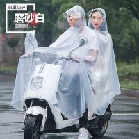 电动自行车雨衣摩托车双人骑行电瓶车雨披女母子雨衣Cn