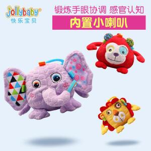 jollybaby快乐宝贝0-1岁婴儿玩具早教益智软布积木宝宝手摇铃