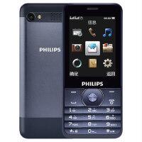 Philips/飞利浦E316 大屏 直板按键商务老人老年手机 持久待机 直板移动联通商务 双卡双待