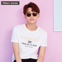 【狂欢返场,专区1件3折】美特斯邦威短袖T恤男2018夏季新款chic潮流字母印花学生韩版T恤
