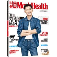 时尚健康男士 2018年1月号 封面 张翰
