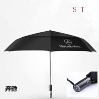 大众奔驰宝马奥迪路虎保时捷 汽车雨伞 商务伞 自动开收折叠雨伞 汽车用品超市