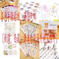 满18包邮可爱创意卡通手账贴纸创意纸质水彩手帐胶带 可爱创意手账本贴纸