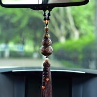 汽车装饰品 汽车挂件桃木葫芦车载装饰男车上吊坠保平安符车内吊饰