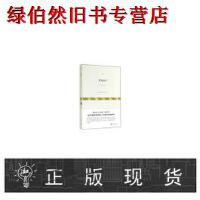 【二手正版9成新现货包邮】《维他命F》短经典 第三辑 上海文艺出版社
