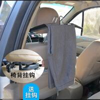 汽车衣架 车载衣架 多功能座椅背 晾衣架 车内用后排衣服架挂衣架