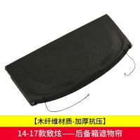 大众朗行后备箱遮物板专用于丰田14-18款新致炫后备箱隔物威驰fs锋势尾箱后隔改装 行李架