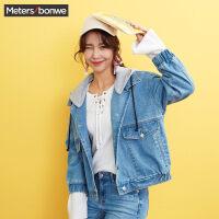 美特斯邦威休闲牛仔外套女可爱甜美韩版潮流学生2018春装新款