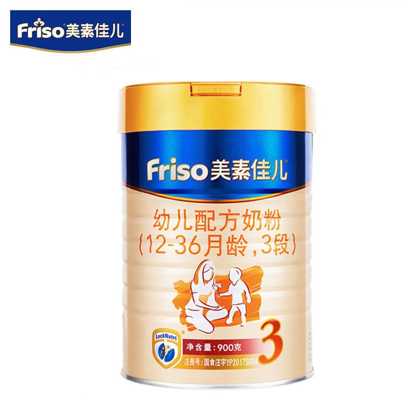 美素佳儿(Friso)幼儿配方奶粉 3段(1-3岁幼儿适用)900克(荷兰原装进口)荷兰原装进口 包装6大焕新升级