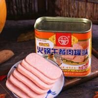 【�M300�p210】火�云腿午餐肉罐�^340g 百年老字�火腿罐�^方便面螺�粉配料