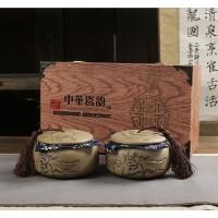 高档陶瓷粗陶茶叶罐整套创意礼品粗陶功夫茶具配件包装盒7ef